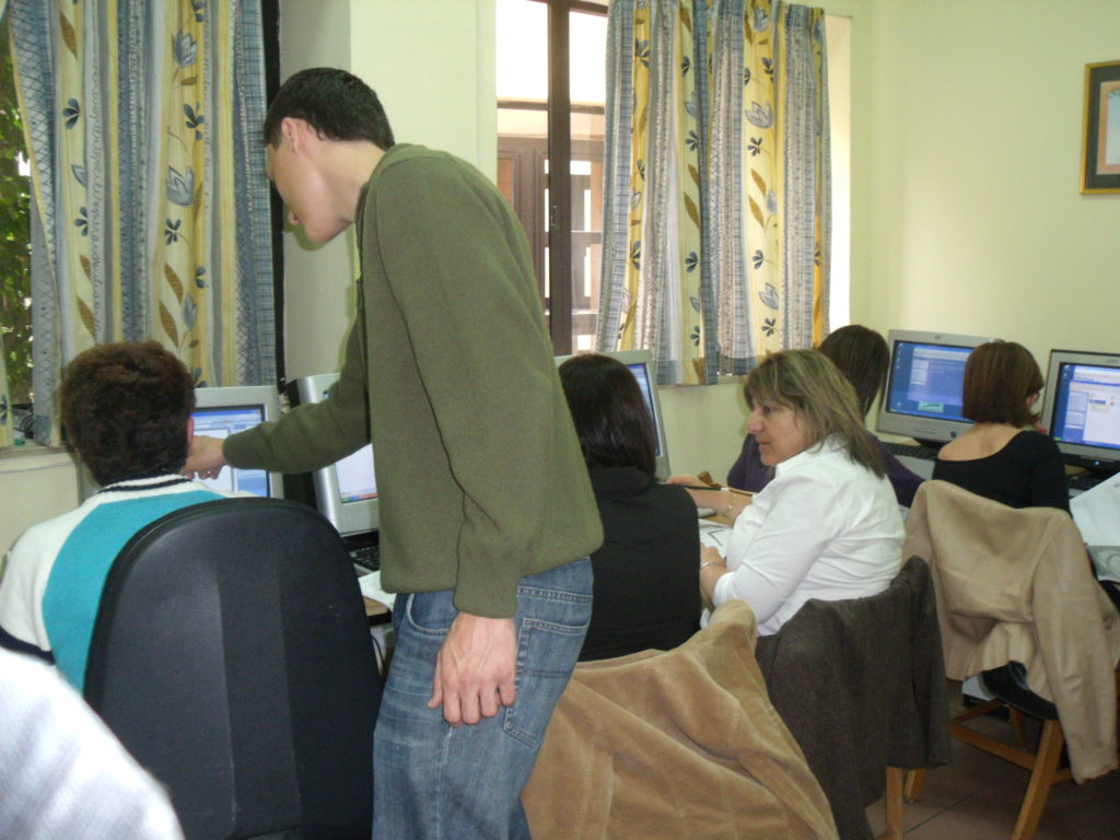 Courses - Computer (Adults)