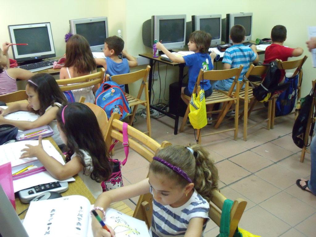 Courses - Computer (Kids)
